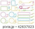 クレヨン フレーム セットのイラスト 42637023