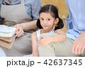 家族 親子 娘の写真 42637345