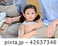 家族 親子 娘の写真 42637346