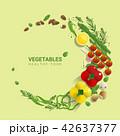 ベジタブル 野菜 爽やかなのイラスト 42637377