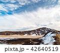 阿蘇山 草千里ヶ浜 阿蘇中岳の写真 42640519