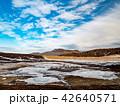 草千里ヶ浜 阿蘇中岳 雪景色の写真 42640571