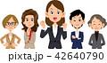 チーム キャリアウーマン ビジネスウーマンのイラスト 42640790