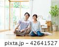 カップル 夫婦 女性の写真 42641527