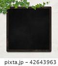 背景-黒板 42643963