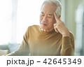 シニア男性 体調不良 42645349