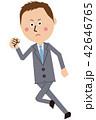 スーツ 短髪 ビジネスマンのイラスト 42646765