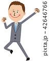 スーツ 短髪 ビジネスマンのイラスト 42646766