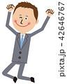 スーツ 短髪 ビジネスマンのイラスト 42646767