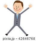 スーツ 短髪 ビジネスマンのイラスト 42646768