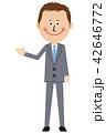 スーツ 短髪 ビジネスマンのイラスト 42646772