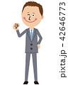 スーツ 短髪 ビジネスマンのイラスト 42646773