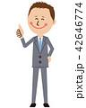 スーツ 短髪 ビジネスマンのイラスト 42646774