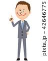 スーツ 短髪 ビジネスマンのイラスト 42646775