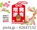 年賀状 年賀状2019 猪のイラスト 42647132