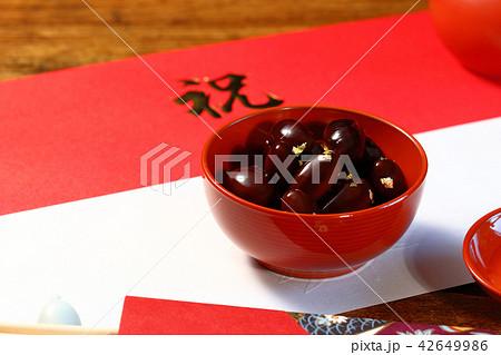 黒豆の葡萄煮 42649986