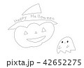 Happy Halloween 42652275