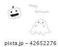 Happy Halloween 42652276
