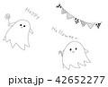 Happy Halloween 42652277