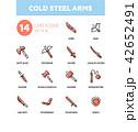 Cold steel arms - modern line design icons set 42652491