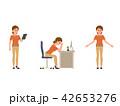 漫画 キャラクター 文字のイラスト 42653276