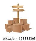 BOX ボックス ダンボールのイラスト 42653506