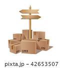 BOX ボックス ダンボールのイラスト 42653507