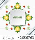ベジタブル 野菜 トウモロコシのイラスト 42656763