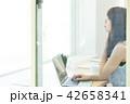 カフェ パソコン ビジネスの写真 42658341