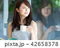 コーヒー 人物 喫茶店の写真 42658378