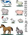 食肉の家畜 42658598