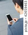 スマートフォンを操作するビジネスマン 42659463