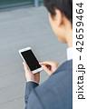 スマートフォンを操作するビジネスマン 42659464