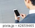 スマートフォンを操作するビジネスマン 42659465