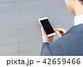 スマートフォンを操作するビジネスマン 42659466