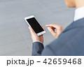 スマートフォンを操作するビジネスマン 42659468