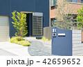 住宅 玄関アプローチ イメージ 42659652