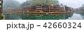 鳳凰古城 42660324