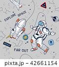 アドベンチャー 冒険 宇宙飛行士のイラスト 42661154