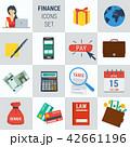 経理 金融 財務のイラスト 42661196