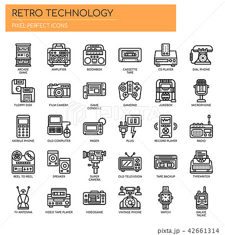 Retro Technology ,   Pixel Perfect Icons 42661314