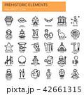 Prehistoric Elements ,   Pixel Perfect Icons 42661315
