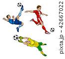 サッカー 選手 ベクトルのイラスト 42667022