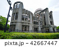 原爆ドーム 資料館 世界遺産の写真 42667447