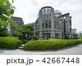 原爆ドーム 資料館 世界遺産の写真 42667448