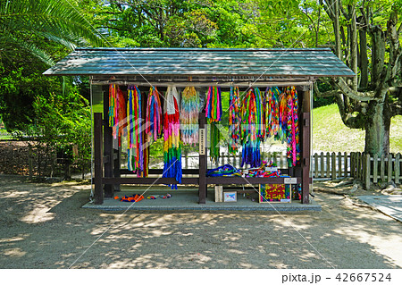 原爆供養塔折り鶴奉納庫 広島平和記念公園 42667524