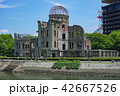 原爆ドーム 資料館 世界遺産の写真 42667526