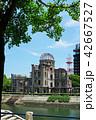 原爆ドーム 資料館 世界遺産の写真 42667527