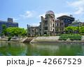 原爆ドーム 資料館 世界遺産の写真 42667529