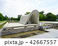原爆死没者慰霊碑(広島平和都市記念碑) 42667557